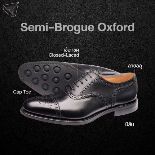 รองเท้าหนังผู้ชายทรง Semi-Brogue Oxford