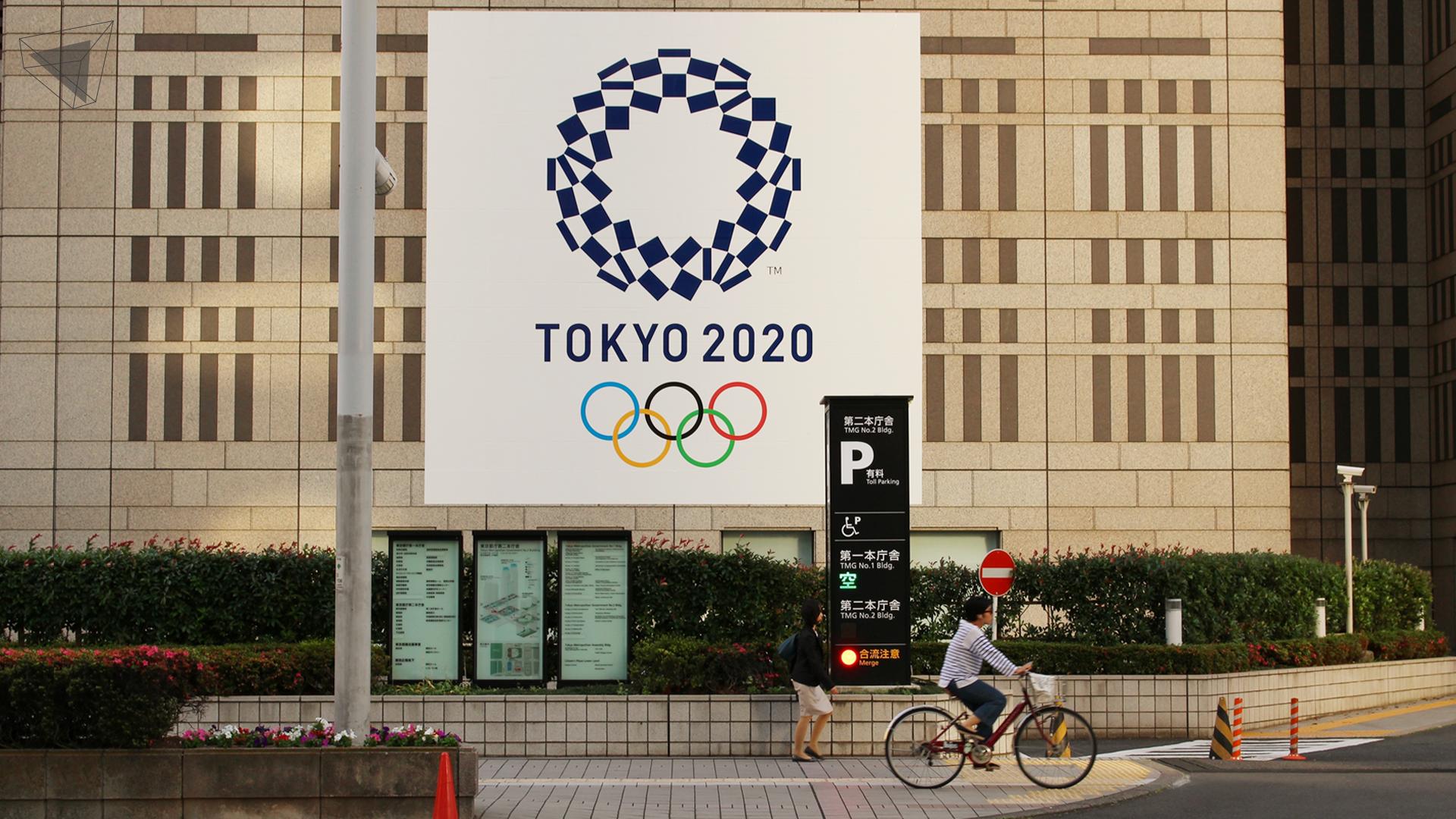 โอลิมปิกประจำปี 2020